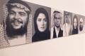 Werk Mohamed Kanoo © Barbara Schumacher