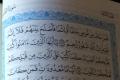 Quran2_182ausschnitt