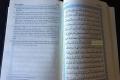 Quran_2_182 Kopie