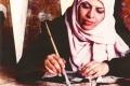 Ghada Al Hasan aus Qatif KSA Foto: © Barbara Schumacher