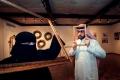 Hussain Al Ismail: Etar (Rahmen), Foto: © Hussain Al Ismail