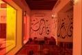 Sharjah Biennale 2015 Foto: © Barbara Schumacher