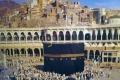 Kaaba historisches Foto, Foto: © Barbara Schumacher