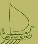 110415_logo_arab_museum_klein