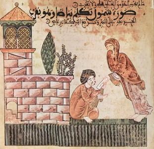 Die Geschichte von Bayad und Riyad, 13. Jh.