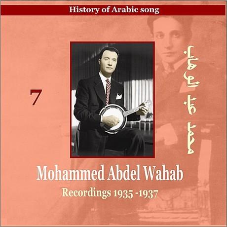 Mohamed Abdel Wahab – mit Noten