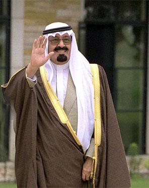 Abdullah von Saudi-Arabien gestorben