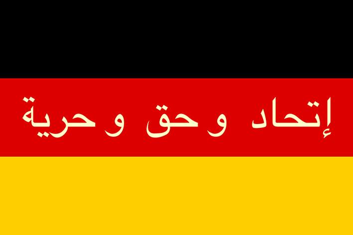 Dem Deutschland sein Islam