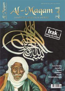 Al-Maqam, 2/2007