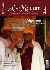 Al-Maqam, 3/2007
