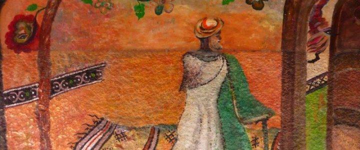 Marokko: Bahija Abdouelali